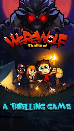 Werewolf 1.8.4 screenshots 1