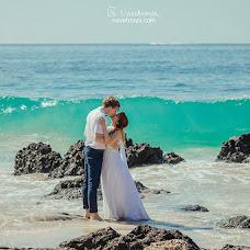 Wedding photographer Aleksandra Navetnaya (anavetnaya). Photo of 16.06.2016