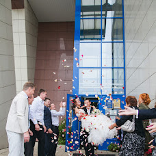 Wedding photographer Artem Isaev (MLSfoto). Photo of 02.06.2014