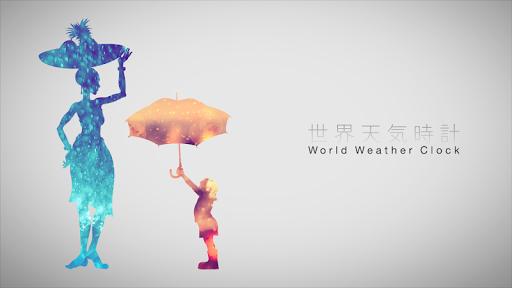 World Forecast Clock Widget screenshot 1