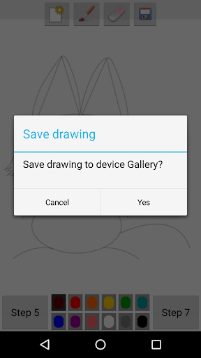 玩免費遊戲APP|下載How to Draw Anime Animals app不用錢|硬是要APP