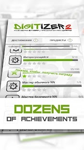 Digitizer 2: numbers and numerical puzzles - náhled