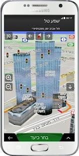 Baixar igo primo nextgen 935283984 para android download gps baixar igo primo nextgen apk fandeluxe Gallery