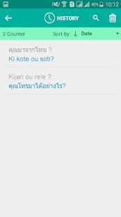 Haitian Creole Thai Translator - náhled