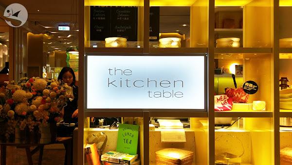 W Hotel Taipei - The Kitchen Table,台北信義,居高臨下的景觀美食Buffet