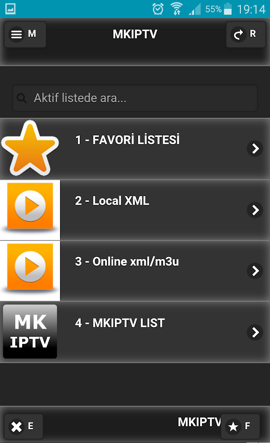 MKIPTV- screenshot