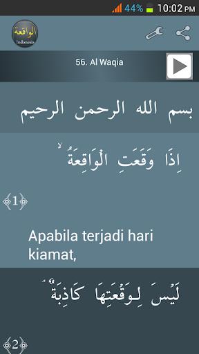 Surah Al-Waqia Indonesian