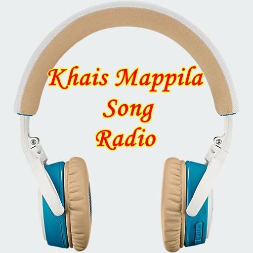 Khais Radio