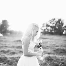 Wedding photographer Marina Trepalina (MRNkadr). Photo of 31.05.2018