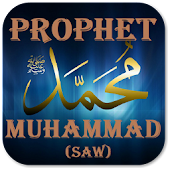 Prophet Muhammad SAW Android APK Download Free By Uyaapps