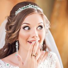 Wedding photographer Olga Kolchina (KolchinaOlga). Photo of 03.09.2016