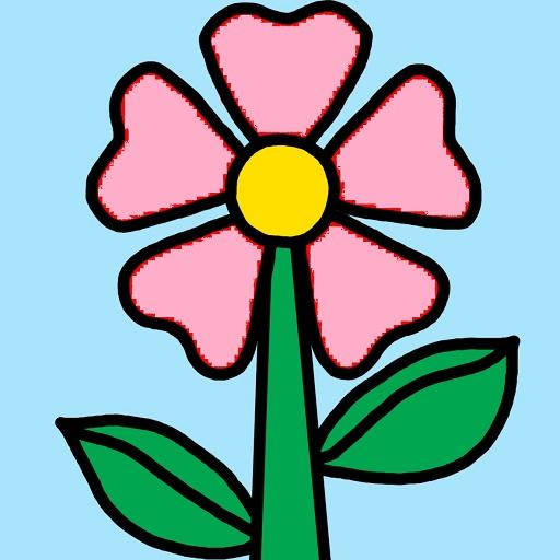Plant Classification 教育 App LOGO-硬是要APP