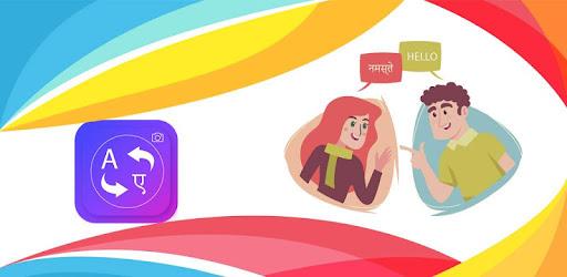 English to Hindi Translator - Apps on Google Play