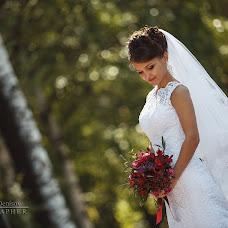 Wedding photographer Konstantin Denisov (KosPhoto). Photo of 06.09.2015