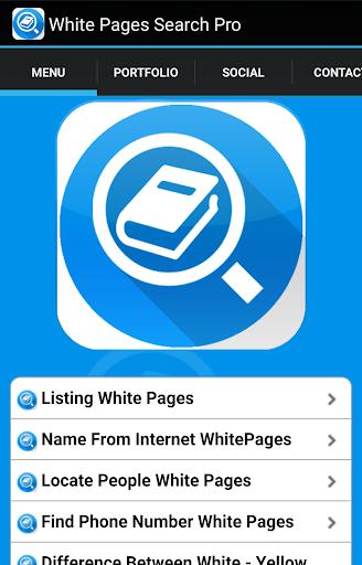 ホワイトページを検索するプロ記事のより
