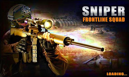 狙撃者フロント ライン代表