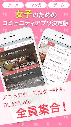 festy フェスティー 女子の漫画アニメゲームコミュニティ