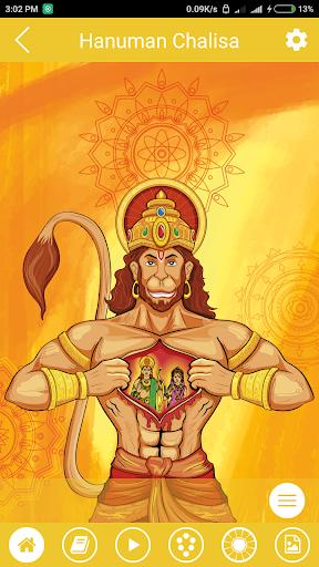Hanuman Chalisa 1.5 screenshots 1