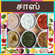 Chutneys Recipes in Tamil
