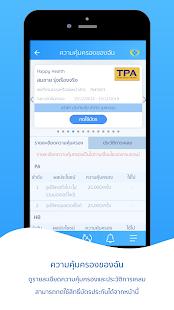 TPA Care - náhled