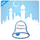 Download Islamic Ringtones 2018 For PC Windows and Mac