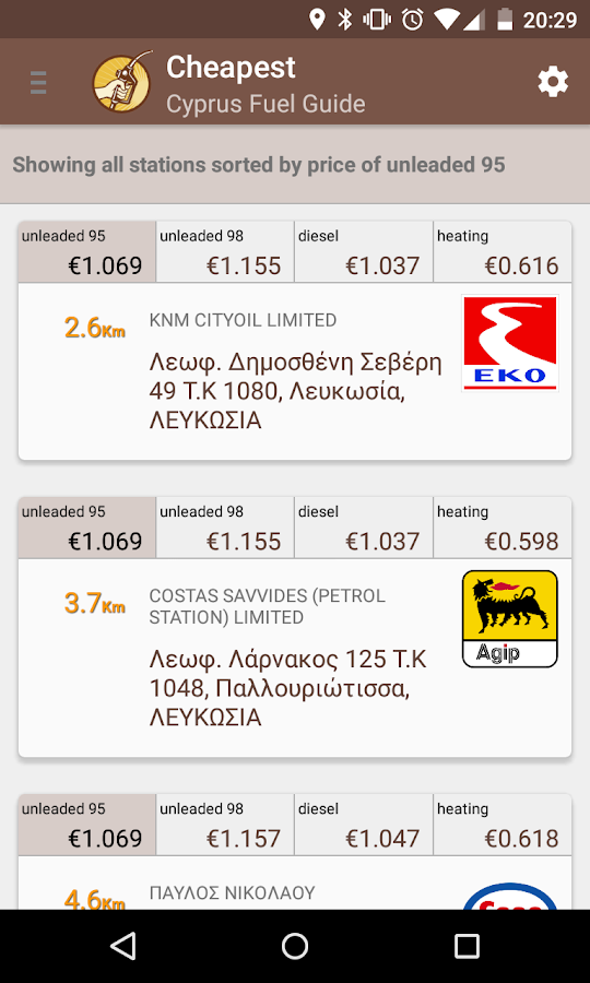 Cyprus Fuel Guide- screenshot