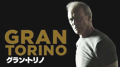 Get Freaxグラン・トリノ/Gran Torino