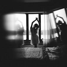 Wedding photographer Daniil Vasyutin (DaniilVasiutin). Photo of 22.08.2017