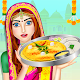 Cooking Indian Food: Restaurant Kitchen Recipes