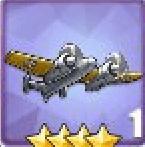 スカイロケットT0