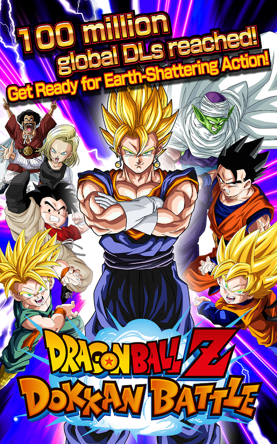 DRAGON BALL Z DOKKAN BATTLE: captura de tela