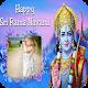 Download Ram Navami Photo Frames Editor For PC Windows and Mac