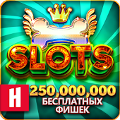 Casino Slot Machines - Слоты!