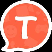 Tango - اتصالات و رسائل مجانية