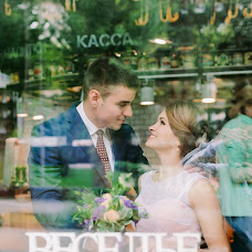 Wedding photographer Anastasiya Bondareva (BondAnastasiya). Photo of 30.09.2017