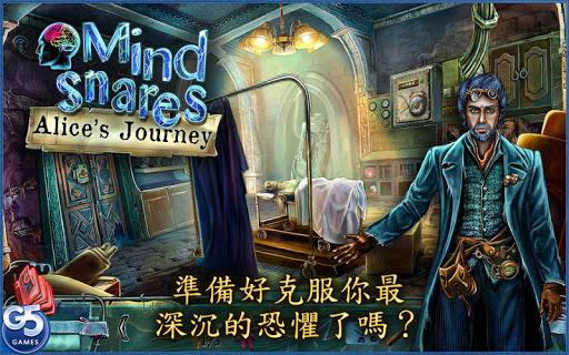 Mind Snares: 愛麗絲的旅程