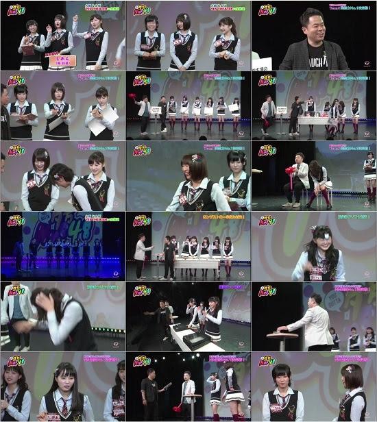 (TV-Variety)(720p) You Gotta NMB48 ep39 170504