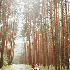 Wedding photographer Yuliya Volkogonova (volkogonova). Photo of 19.11.2016