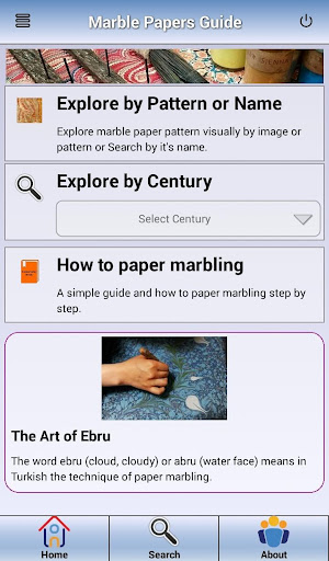 Marble Paper Guide