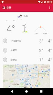 Fukui - náhled