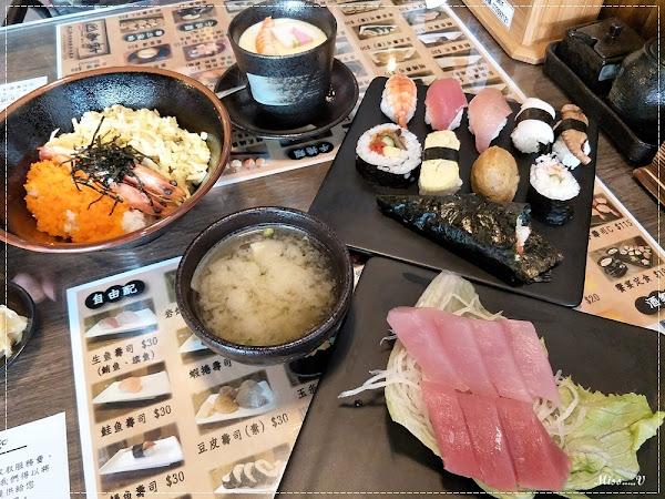 㐂壽司-囍樂食堂~食材新鮮、價位親民,有著咖啡廳外表的日式壽司店,好吃不用花大錢!!