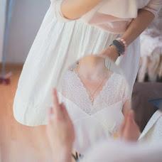 Wedding photographer Zhenya Brayd (Dikkens). Photo of 23.10.2015