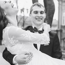 Wedding photographer Viktoriya Sklyar (sklyarstudio). Photo of 29.04.2018