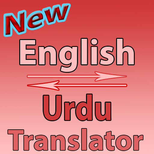 English To Urdu Converter or Translator