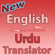 English To Urdu Converter or Translator