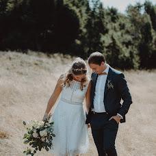 Hochzeitsfotograf Stella und Uwe Bethmann (bethmann). Foto vom 16.10.2018