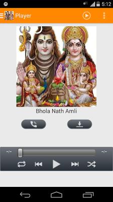 Bhole Nath (Bhajans) - screenshot