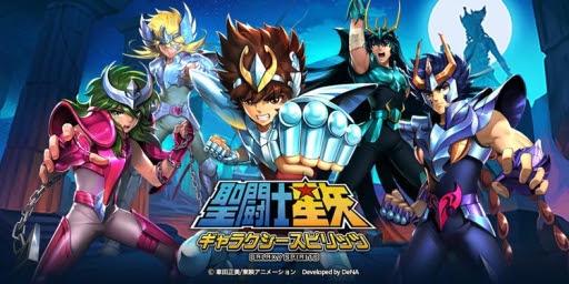 [Saint Seiya Galaxy Spirits] ระเบิดพลังคอสโม่ ปลุกความเป็นเซนต์ในตัวคุณ เปิดให้ลงทะเบียนล่วงหน้า!
