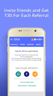 Fokat Money - Free Recharge Screenshot