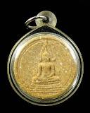 พระพุทธชินราชวัดเบญจมบพิตรเนื้อผงฉลอง ร.5 เสวยครองราชครบ100 ปี พ.ศ.2511 พระอริยสงฆ์ ๙ องค์มานั่งปรก